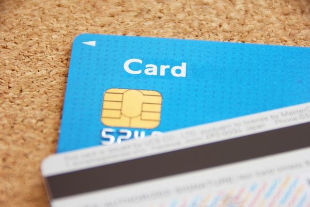 真性包茎の治療料金をクレジットカードで支払う